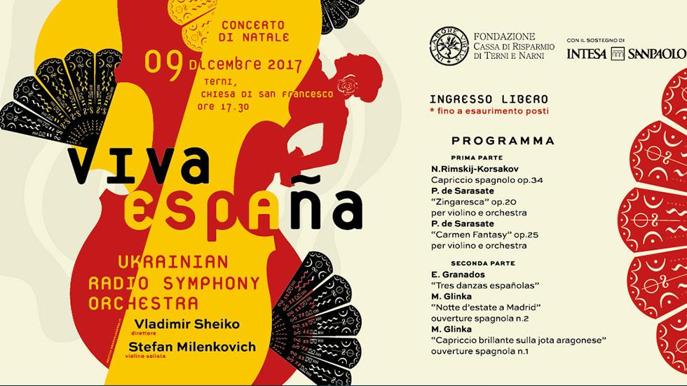 """Concerto di Natale 2017 """"Viva España"""""""